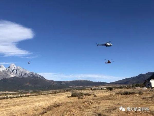 3架直升机助阵 滇西北开启2018年春航护林工作