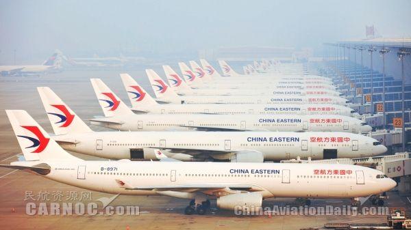 中国东方航空集团公司完成公司制改制并正式更名