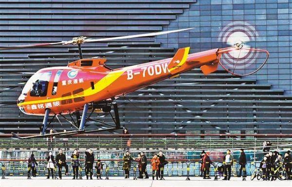 云阳县率先在三峡库区引进直升机俯瞰景区项目