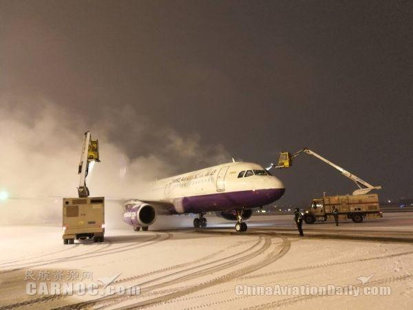 雪情加大 郑州机场实行间歇性运行