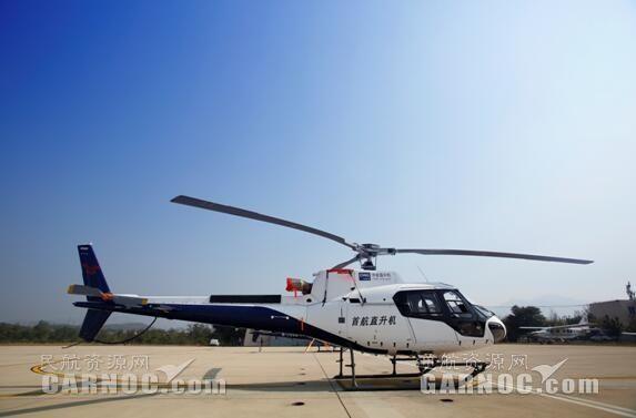 从首航直升机新三板上市看通航投资价值