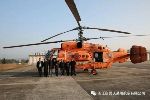 白领氏通航卡32到位 将执行浙江省春航任务