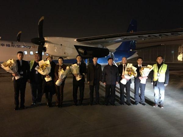 幸福航空顺利实现整合后首个安全生产年
