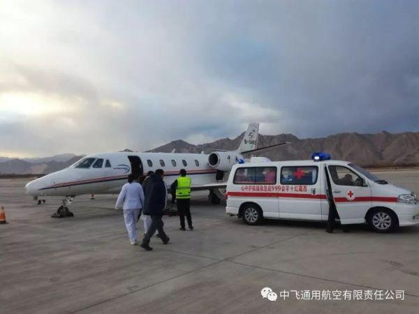 5000余公里!中飞通航飞机成功转运危重病人