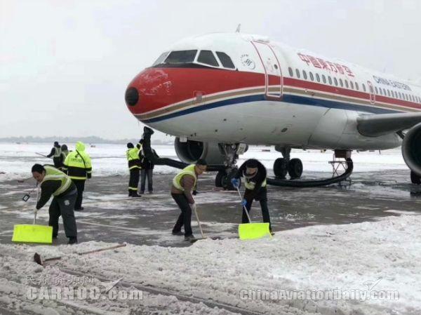 持续大雪天 东航西北多举措保障旅客出行
