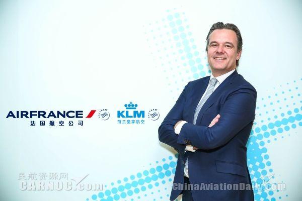 法荷航集团任命庞道安先生出任大中国区总经理
