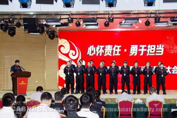 三亚机场召开2018年春运动员誓师大会