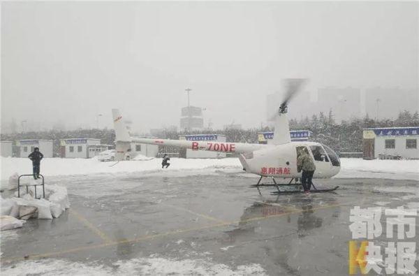 西安一厂房因积雪垮塌工人被埋 直升机撒融雪剂