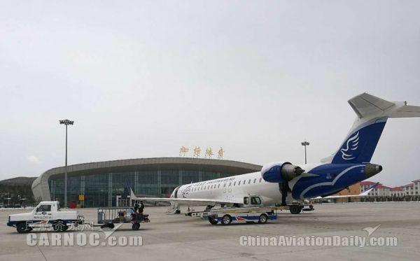 加格达奇机场2017年运送旅客14.7万人次