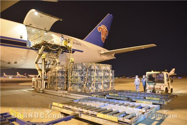 青岛机场完成2000只丹麦北极狐运输保障任务