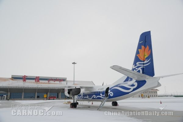 富蕴机场成为幸福航空疆内航线运营中的主备降场