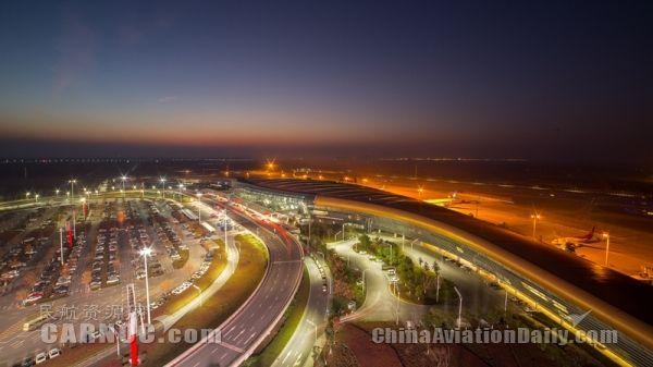 """安徽民航机场集团""""平安民航""""建设考核创佳绩"""