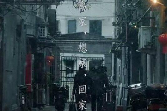 2018春节营销|抢票大战开启 催泪广告上线