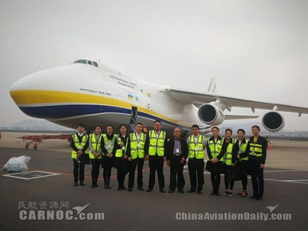 深圳空管泛亚外航成功保障丝绸之路大型货机