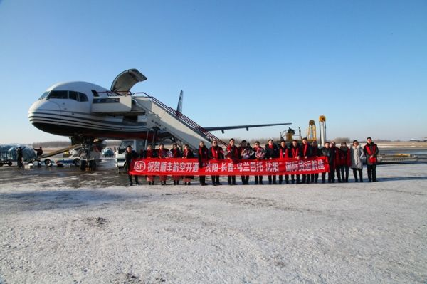 长春机场开通长春至乌兰巴托国际货运包机