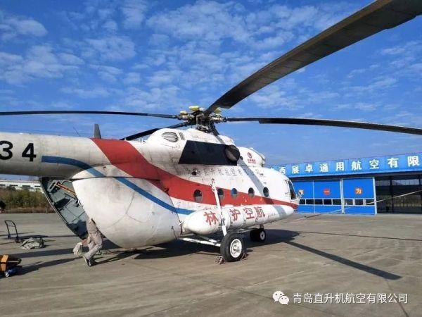 青岛直升机B-7834机组进驻广西桂林护林