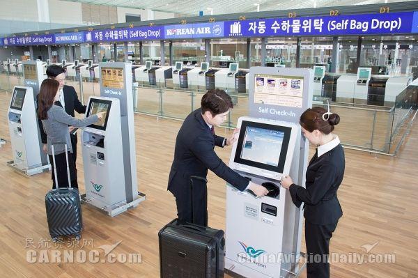 大韩航空即将迁至仁川机场2号航站楼