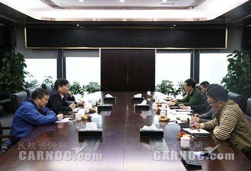 中国民航大学校长、党委副书记董健康一行莅临龙浩集团总部