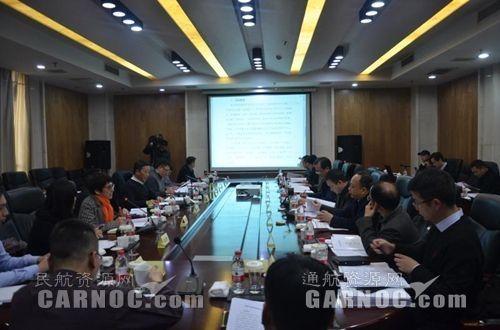 龙浩集团与株洲市洽谈芦淞通用机场经营管理事宜