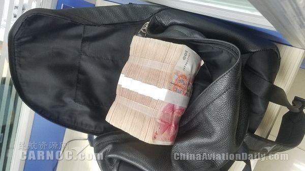 外籍旅客携超额现金出境被三亚机场截获