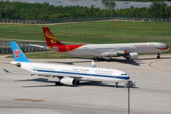 """机票价改""""不限高"""" 热门航线涨幅争议大"""