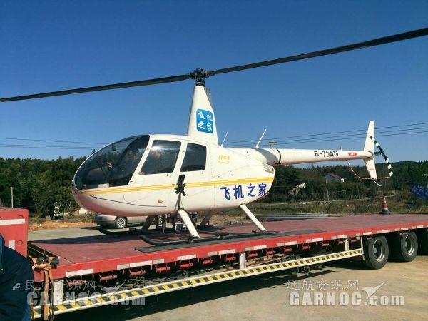 山东小汉直升机完成安徽宣城直升机航测作业
