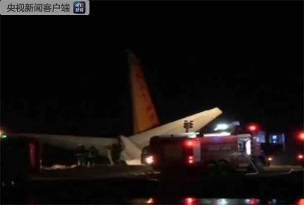 土耳其一架飞机降落时冲出跑道,无人受伤。