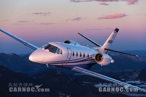 三架奖状560XLS+飞机将交付民航飞行校验中心