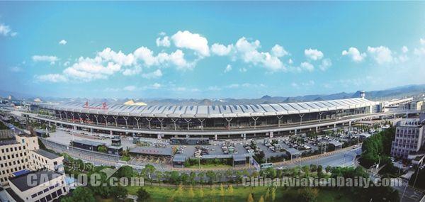 贵阳机场T1航站楼全面投用 开启双楼运行时代