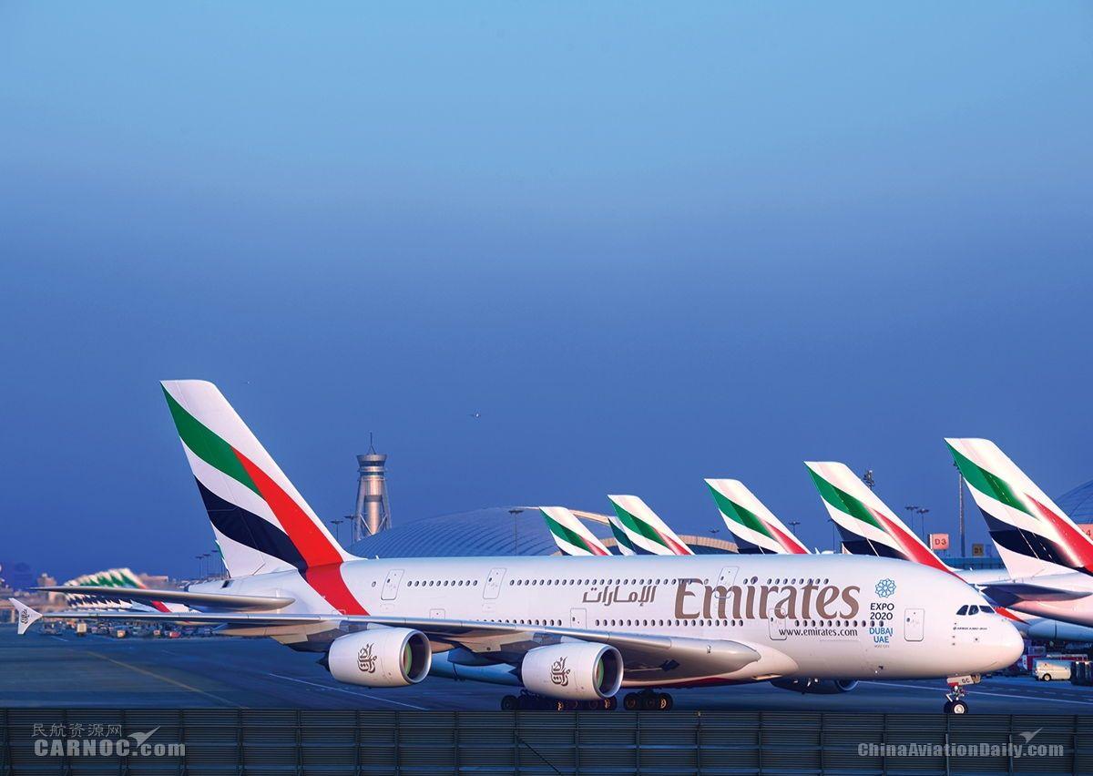 疫情冲击航空业 阿联酋航空公司恐将裁员9000人