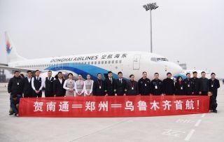 南通机场新开南通—郑州—乌鲁木齐航线
