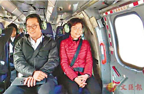 林郑月娥乘直升机俯瞰全港 寻土地规划灵感