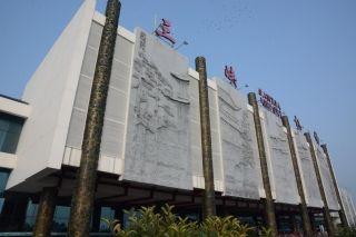 三峡机场启动ACI-ASQ项目