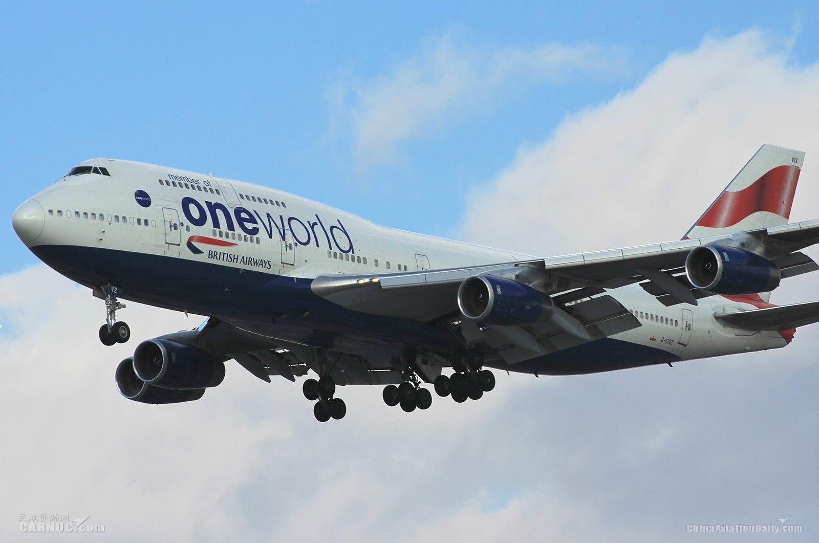 英飞行员满身酒气要开走300人客机 被警察拖走