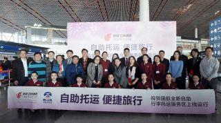国航推出国内首个一站式全自助行李托运服务区