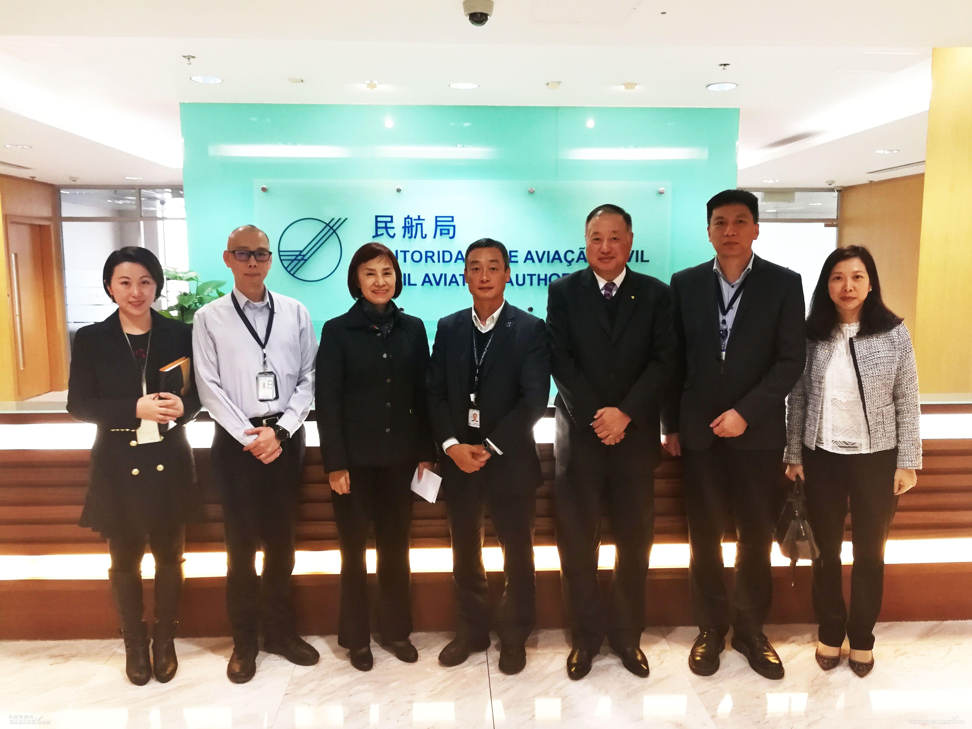 澳门机场代表拜访澳门民航局 加强沟通紧密合作