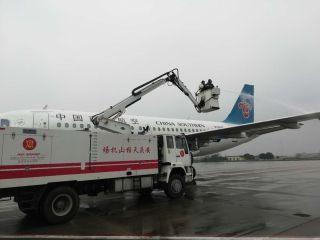 安庆机场多措并举全力应对雨雪天气