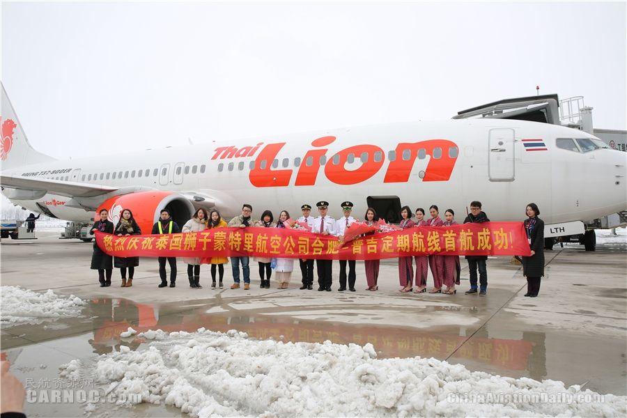 图:合肥机场增开普吉岛航线.摄影:范文泽