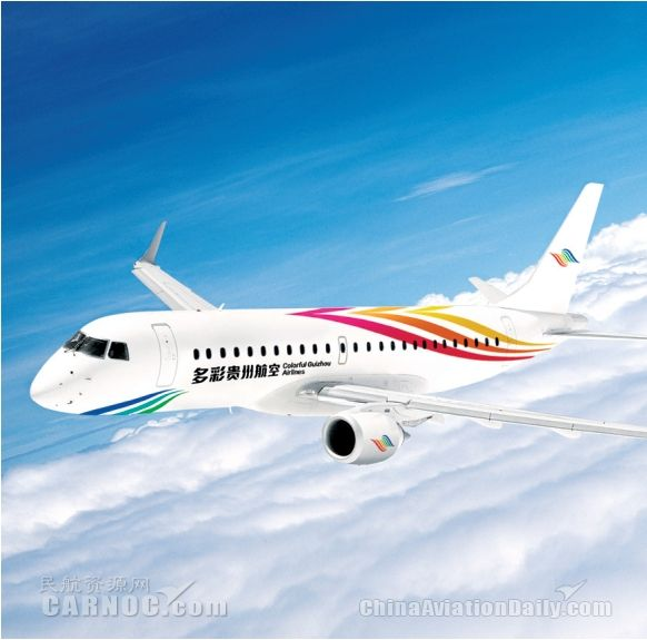 多彩贵州航空将新开兴义—茅台航线