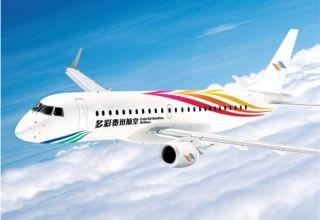 多彩贵州航空将新开贵阳—宜宾—南京航线