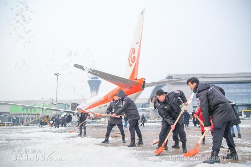 长沙机场28日11时恢复单跑道运行