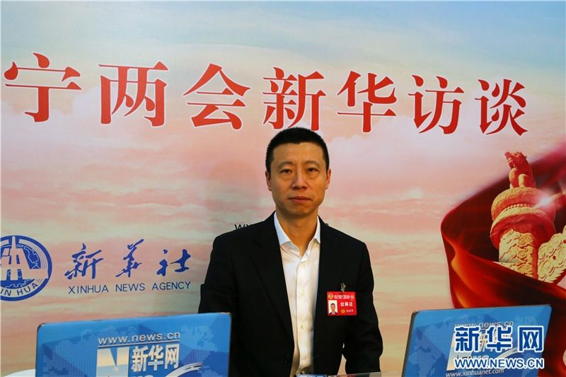辽宁省政协委员建议推动通航发展 促进辽宁振兴