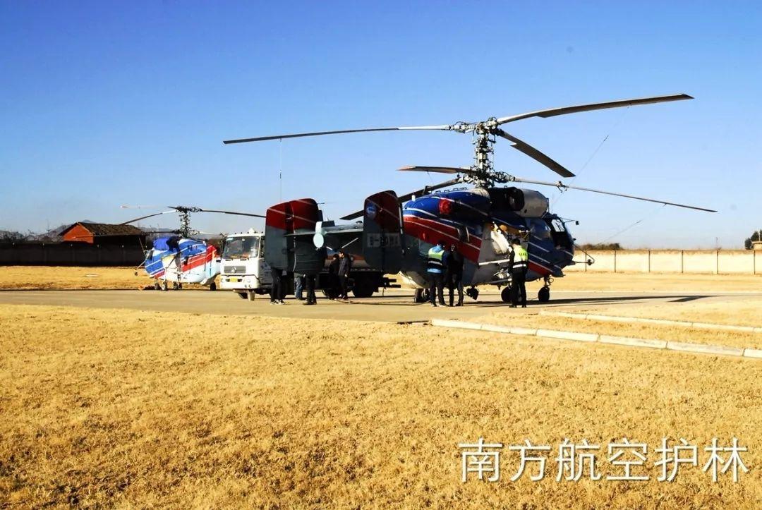 K-32直升机紧急改变航线 执行雅江灭火任务