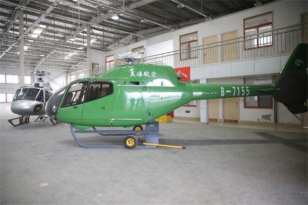 青岛昊海通航采购1架EC120和1架AS350