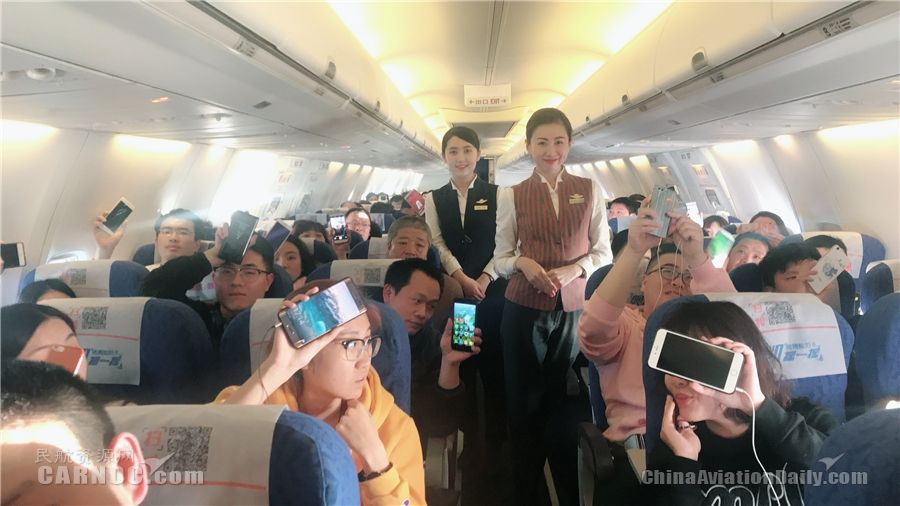 奥凯航空备战春运 新开加密多条国内航线