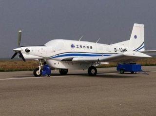 全球最大载荷货运无人机首次亮相新加坡航展