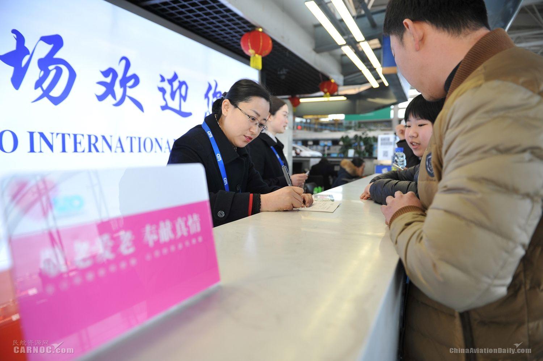 青岛机场多举措 温暖旅客回家路