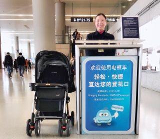 虹桥机场春运推出十项服务举措 情暖旅客回家路