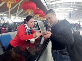 浦东机场发布春运提示 便民服务情暖旅途