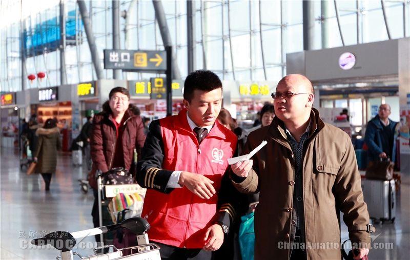 """南航新疆:""""暖冬行动""""春运志愿服务正式启动"""